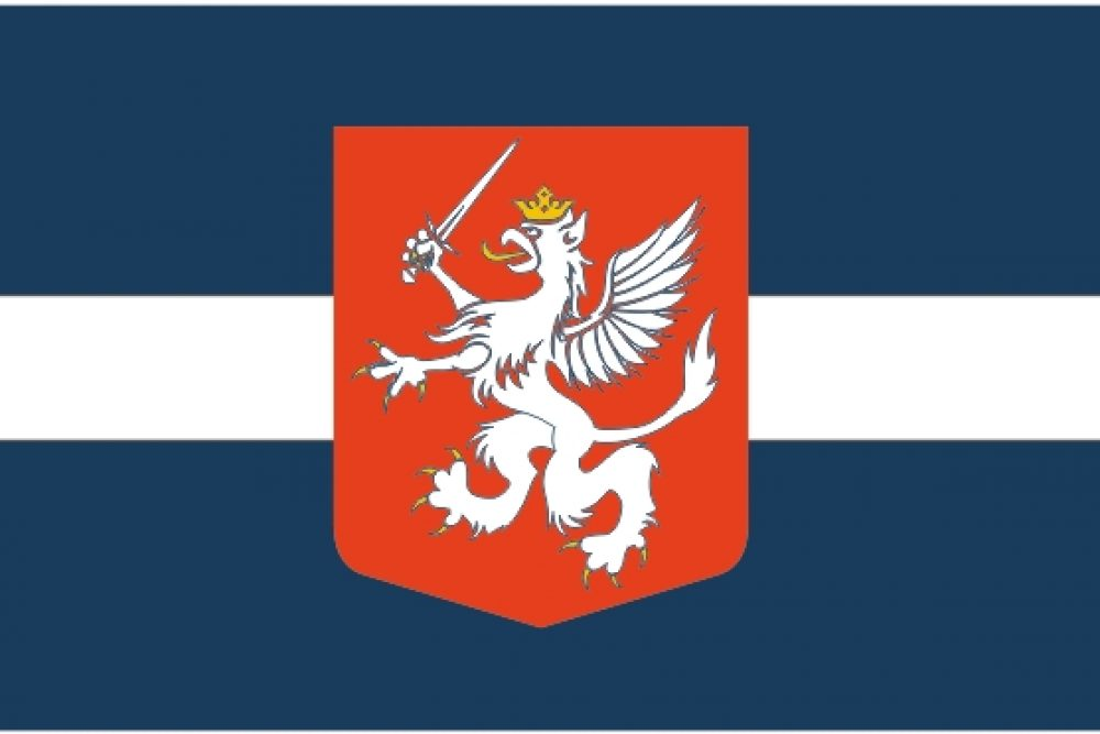 "Nūdybynuota ""Latgolys Saeima"""