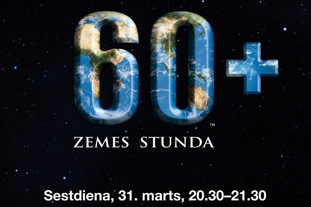 Zemis stuņde – 31. marts 20:30