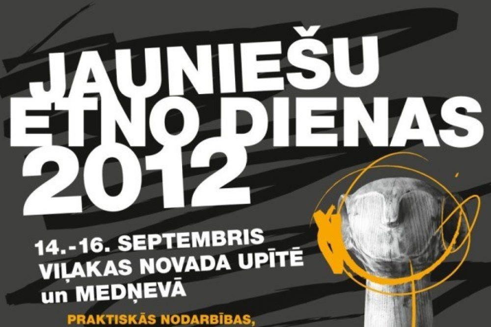 Jaunīšu etno dīnys 2012