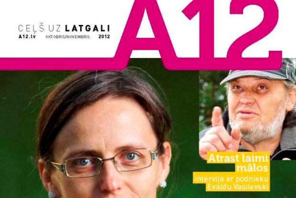 "Izguojs žurnala ""A12"" ūtrais numers"