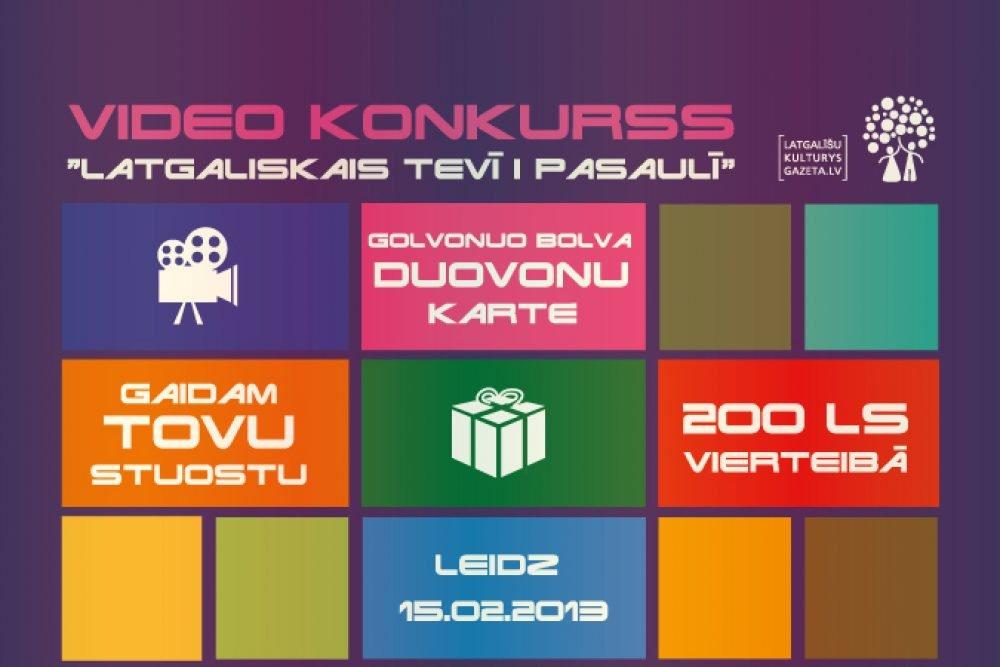 """Turpynojās dorbu īsnīgšona video konkursam """"Latgaliskais tevī i pasaulī"""""""