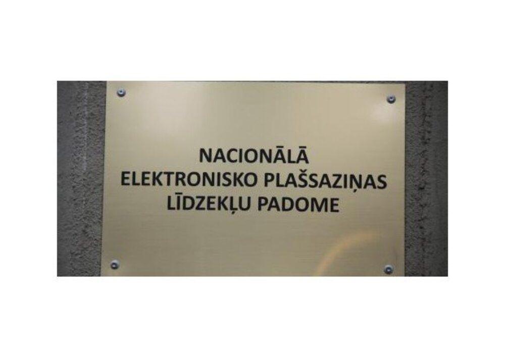 """NEPLP konkursā uzvariejuši """"Lietišķā Latgale"""" i """"Dautkom TV"""""""