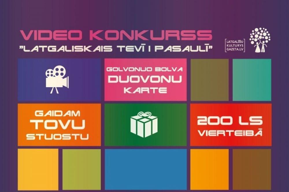 """Video konkurss """"Latgaliskais tevī i pasaulī"""" pagarynuots leidz 15. martam"""