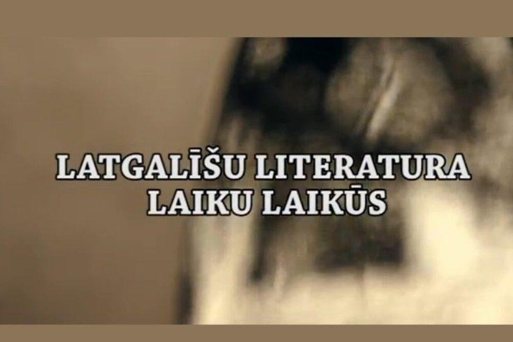 """LRT raidejums """"Latgalīšu literatura laiku laikūs"""""""