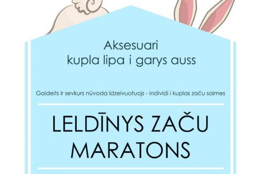 Leldīnys začu maratons