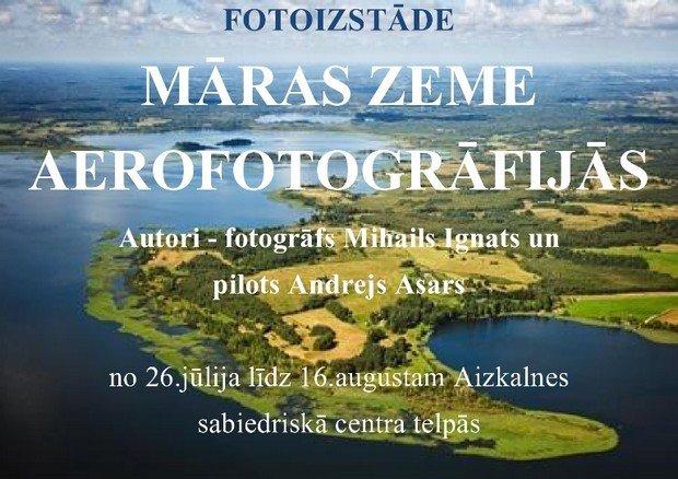 20130725_afisa_aizkale