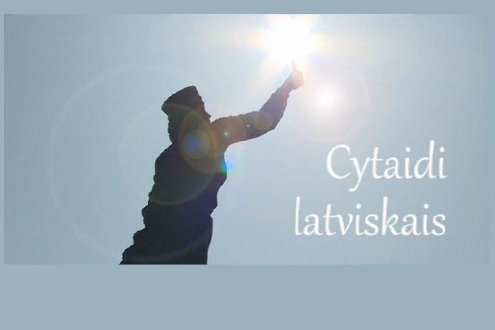 """Cytaidi latviskais"" kūpā ar Annu Danču degustej Latgolys čajus"