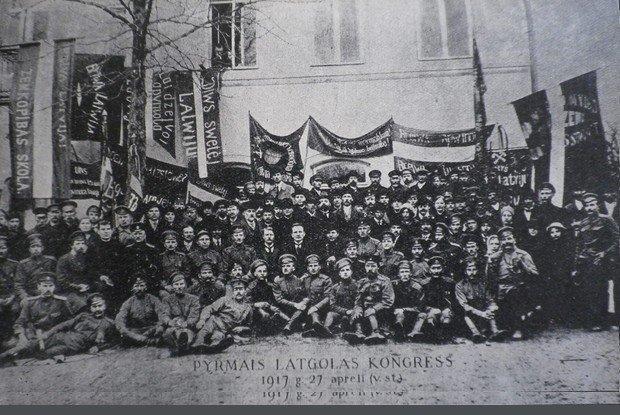 Rezeknes kongress 1917