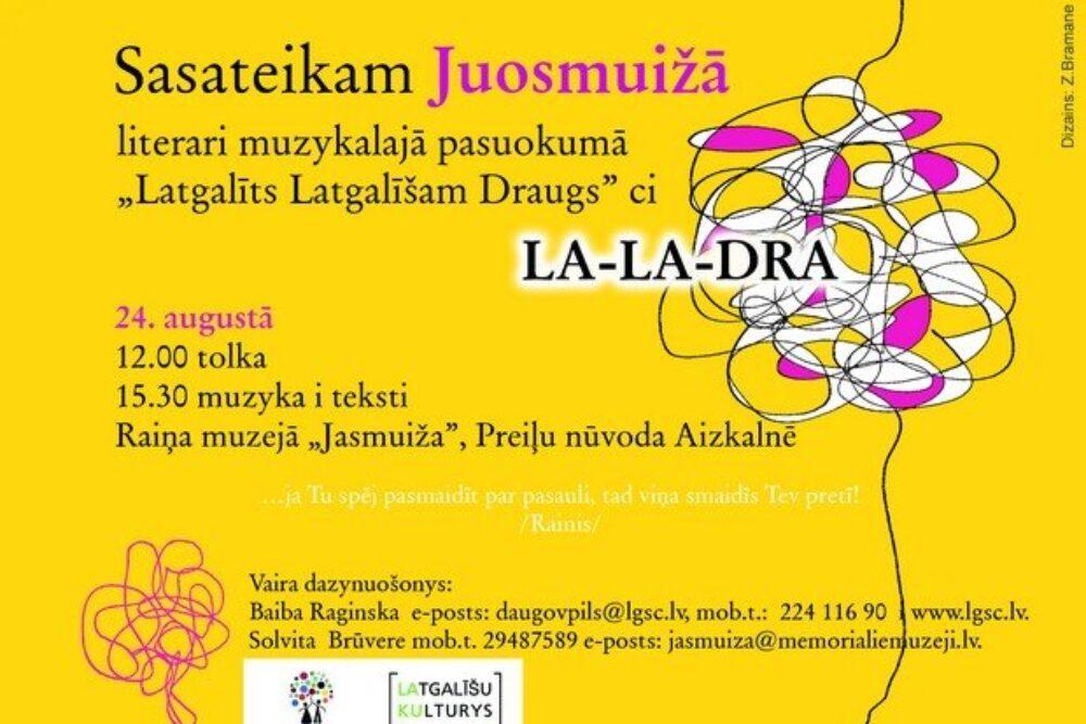"""Latgalīšu muzykanti i literati byus """"Juosmuižā"""""""