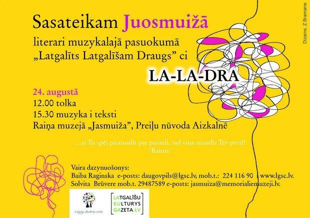 LaLaDra_Juosmuiza