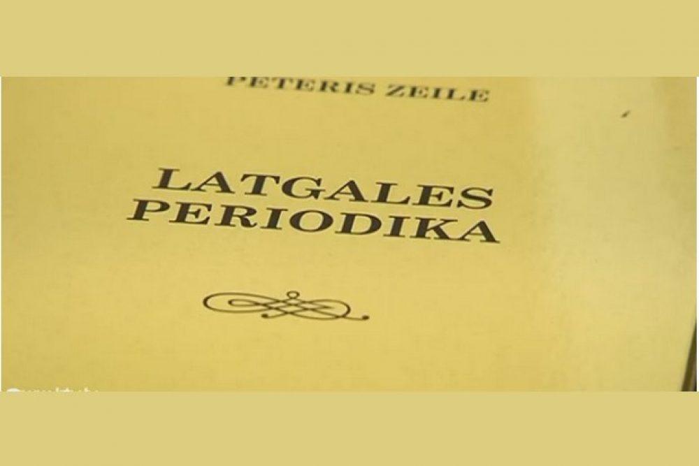 "Izdūta gruomota ""Latgales periodika"""