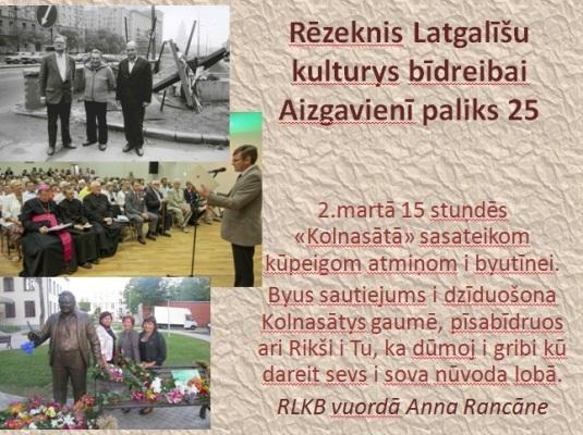 RLKB jubilejs