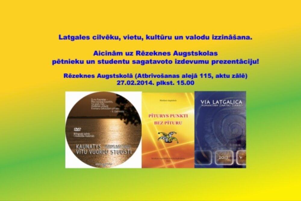 Rēzeknis Augstškolys pietnīku i studentu sagataveitūs izdavumu prezentaceja