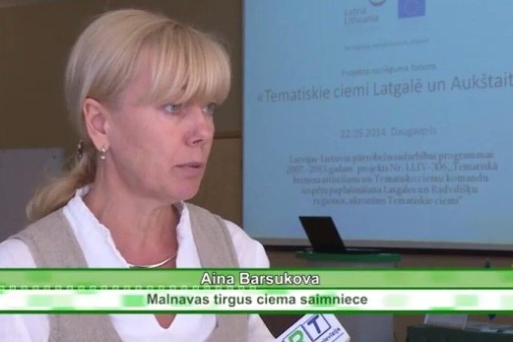 Latgolā atsateista tematiskī cīmi