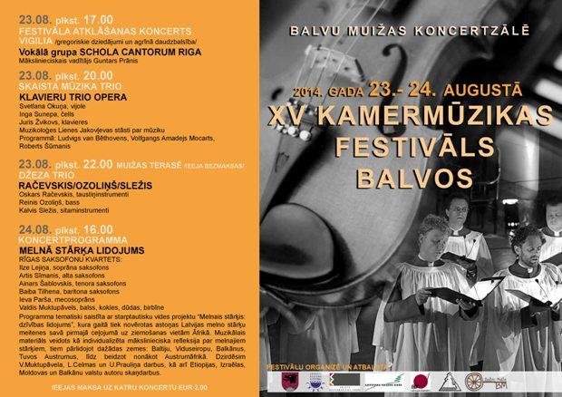 Kamermuzikas festivals Balvos