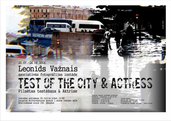 afisha_Test_of_the_City_2_Vaznais
