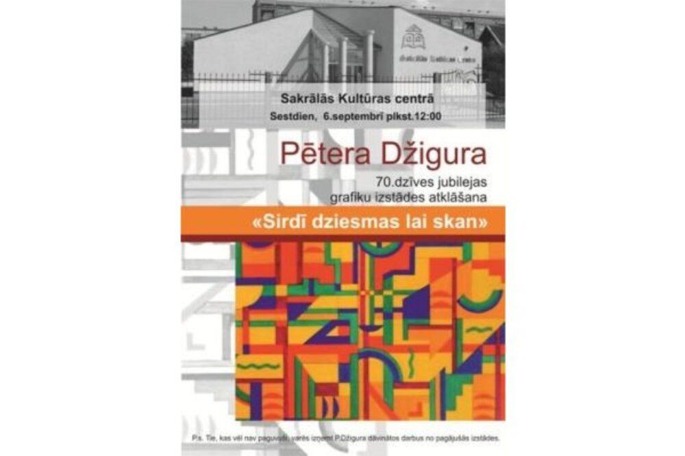 Bolvūs byus apsaverama Pītera Džigura izstuode
