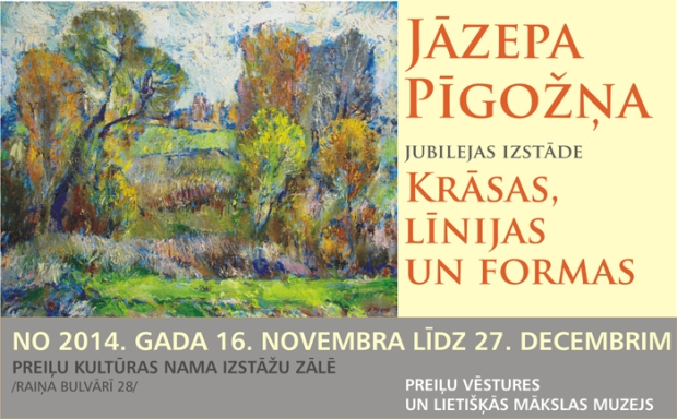20141120_pigoznis_afisa