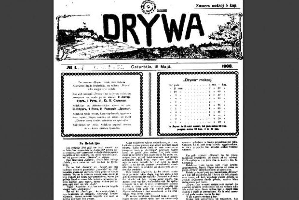"""Laikroksts """"Drywa"""" – nūzeimeigs latgalīšu periodikys izdavums"""