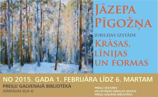 20150216_j_pigoznis_afisa