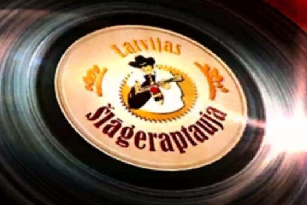 Latgalīšu muziķu daleiba Latvejis Šlāgeraptaujā