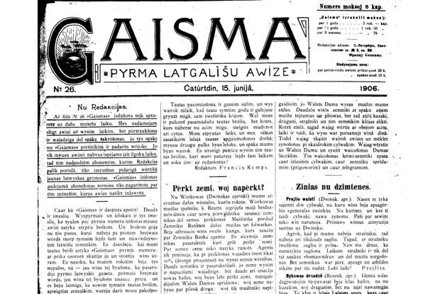 Gazeta Gaisma FI