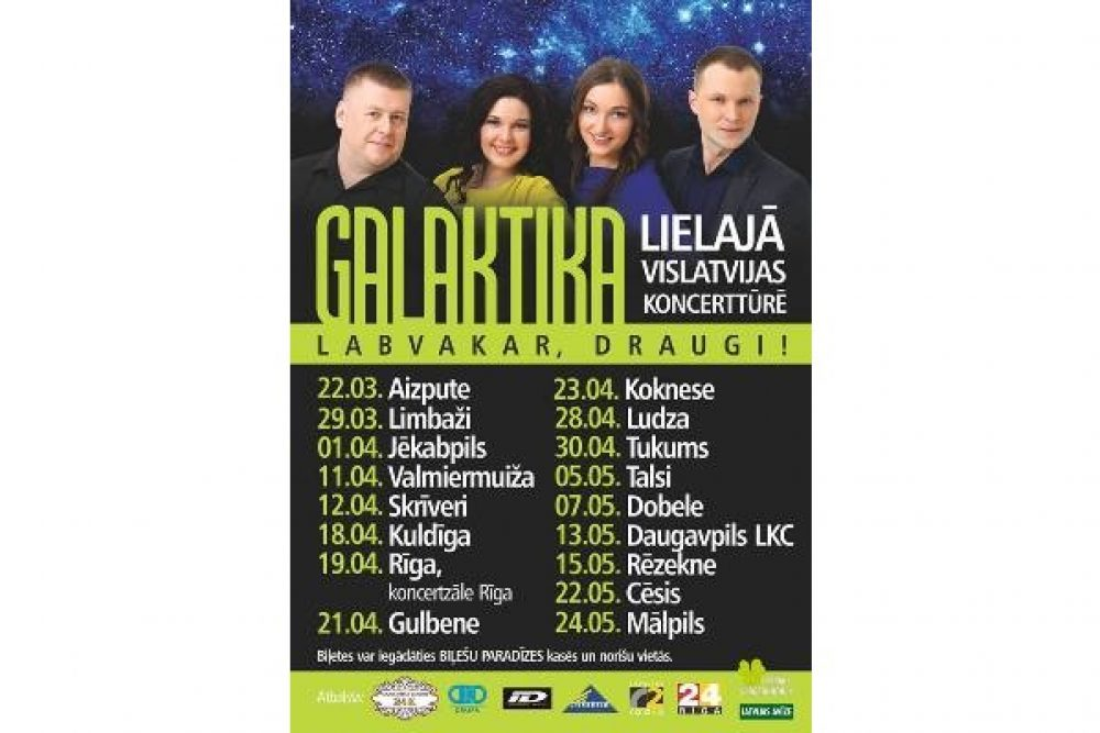 "Grupai ""Galaktika"" – pyrmais Latvejis koncertturs"