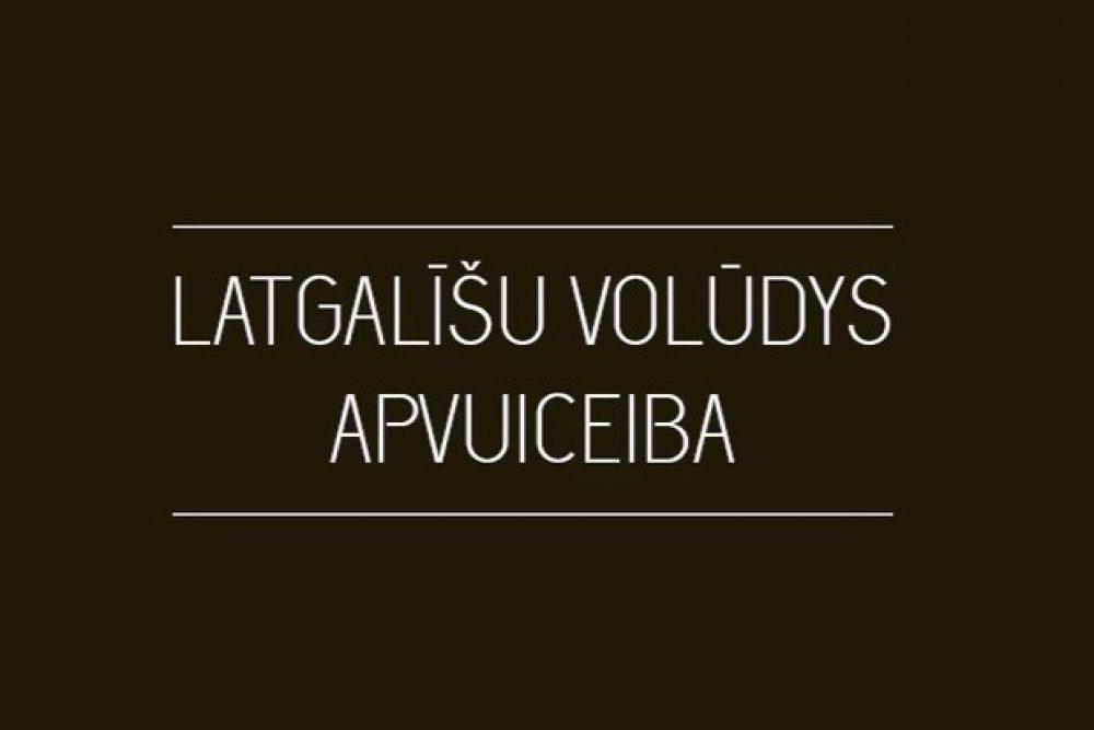 Trešais latgalīšu volūdys apvuiceibu video