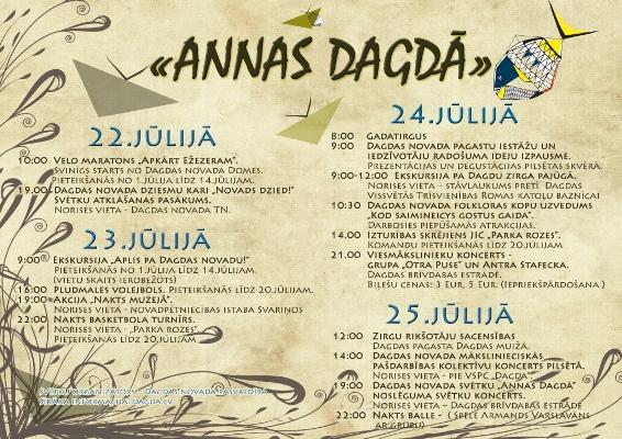 annas_svetki_afisa_samazinata