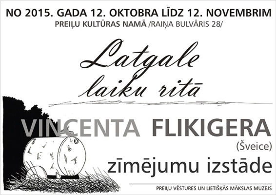 20151012_izstaade_Latgale