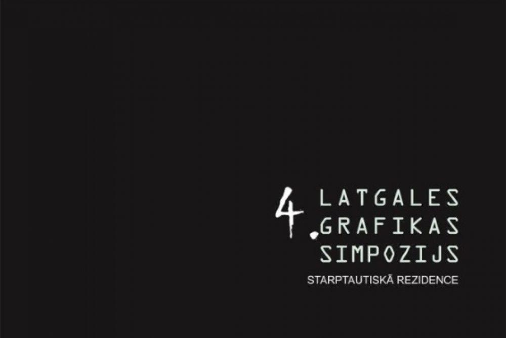 Daugovpilī nūtiks IV Storptautiskais Latgolys grafikys simpozejs