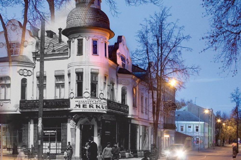 "Daugovpilī apsaverama fotoizstuode ""Daugavpils caur laika lēcu"""