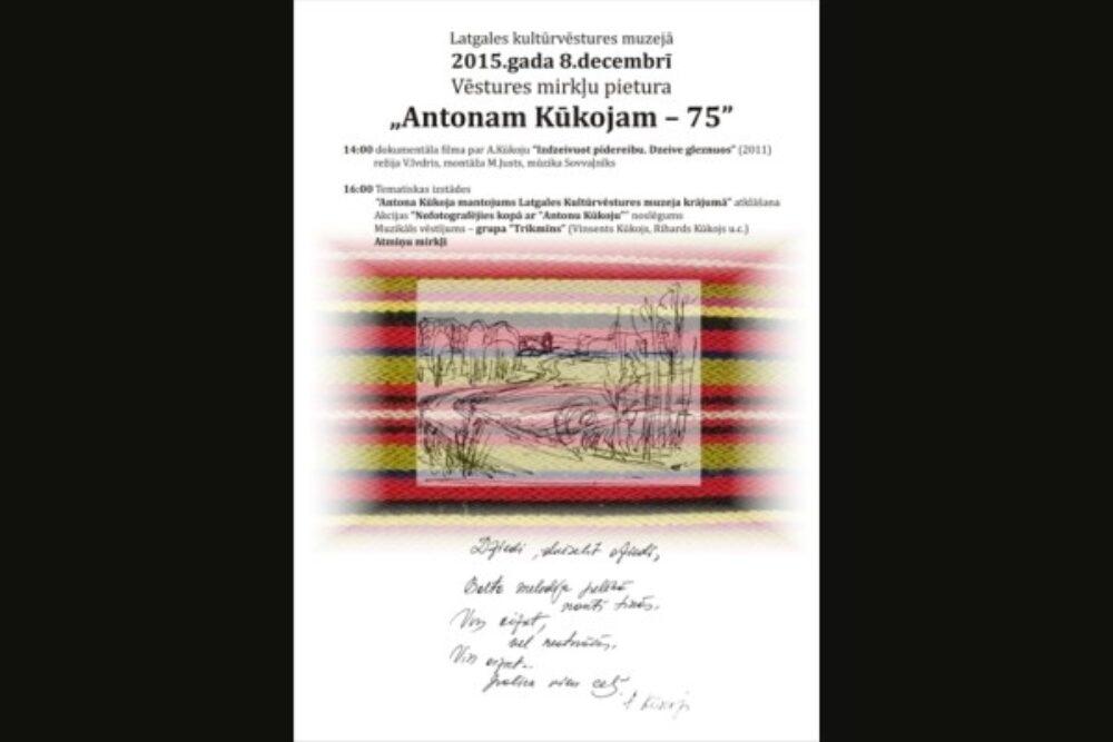 Latgolys Kulturviesturis muzejā nūtiks Ontonam Kūkuojam veļteits pasuokums