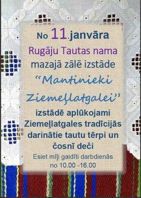 mantinieki_ziemelllatgalei2016