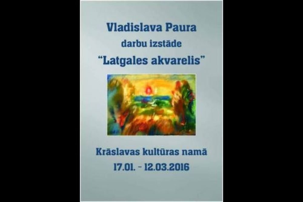 Kruoslovā apsaverama Vladislava Paura izstuode