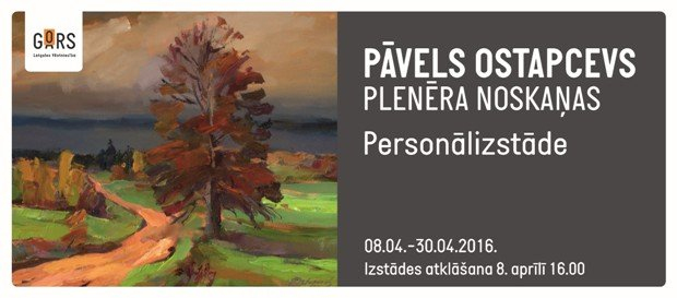 Pavels Ostapcevs_Plenera noskanas_e-ielugums