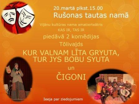 rusona__copy