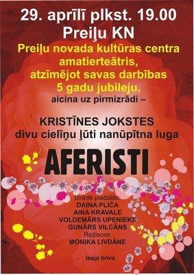 20160419_teatris