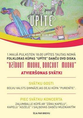 UPITE_1_maijs