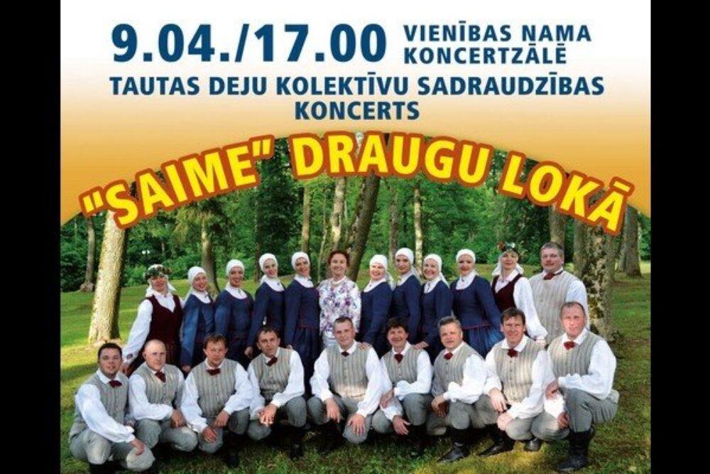 Tautys deju kolektivu sadraudzeibys koncerts Daugovpilī