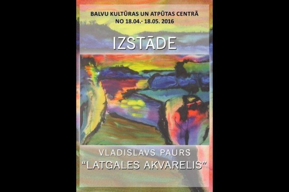 Bolvūs apsaverama Vladislava Paura izstuode