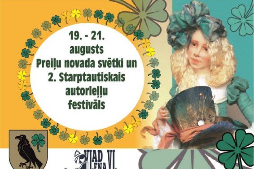 Augustā Preiļūs nūtiks nūvoda svātki i 2. storptautyskais Leļu festivals