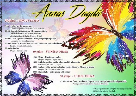 afisa (2)