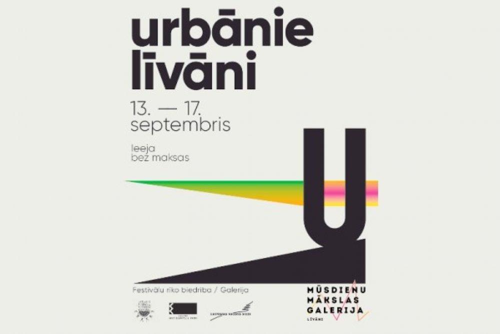 """Septembrī nūtiks festivals """"Urbānie Līvāni"""""""
