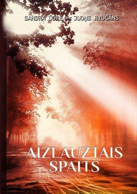 aizlauztais-spaits_vaks