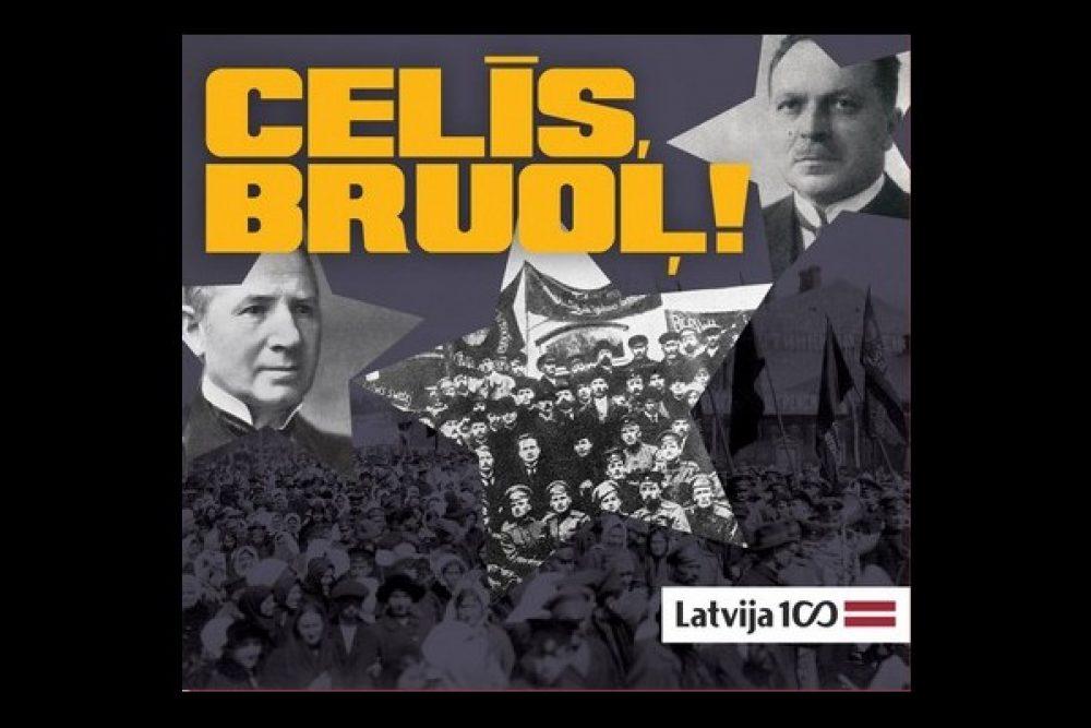 """""""Pi myusim Latgolā"""" par jaunu muzykys albumu, kurā latgaliski dzīduos ari Renārs Kaupers"""