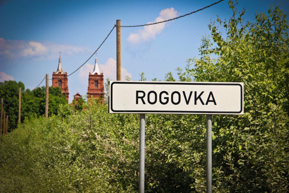 """Tautys muzykantu saīts i daņču vokors Rogovkā """"Večerinka """"O, bļaka!"""""""""""