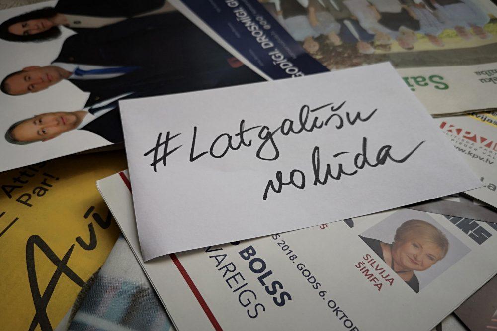 Kū parteju Latgolys lideri sūlej dareit latgalīšu volūdys situacejis uzlobuošonai?
