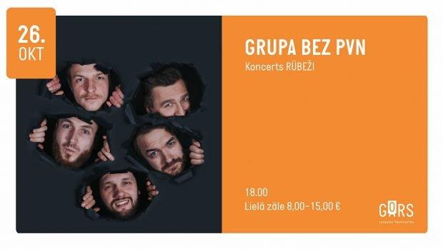 """Grupys """"Bez PVN"""" koncerts """"Rūbeži"""" @ Latgolys viestnīceiba GORS"""