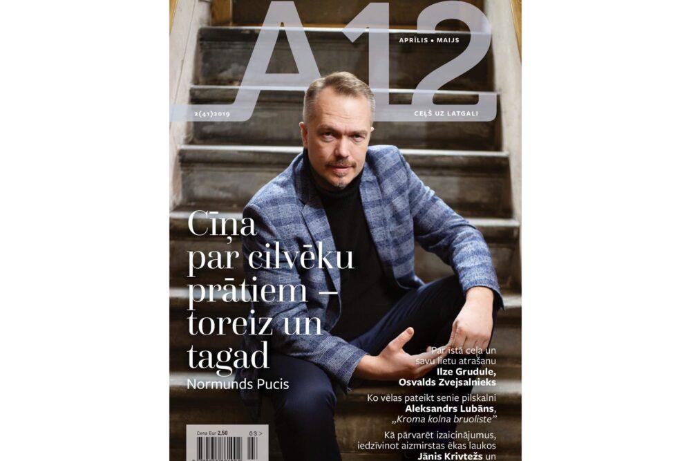 """Ministre, Rāznys zvejnīkskofeja, šmakovka – jaunais žurnals """"A12"""""""